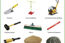 Инструменты для укладки дорожки