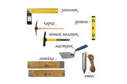 Инструменты для кладки мангала из камня