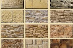 Виды декоративных камней