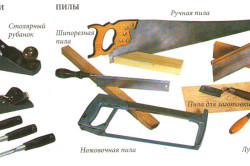 Инструменты для изготовления скамьи