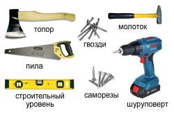 Инструменты для изготовления балансир-качелей