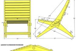 Кресло-шезлонг для дачи