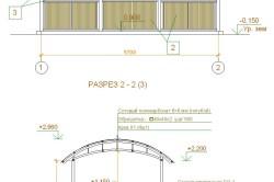 Проект беседки с округлой крышей