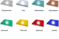 Распространенные цвета поликарбоната
